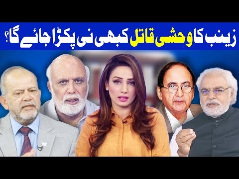 Think Tank With Syeda Ayesha Naaz - 13 January 2018 - Dunya News