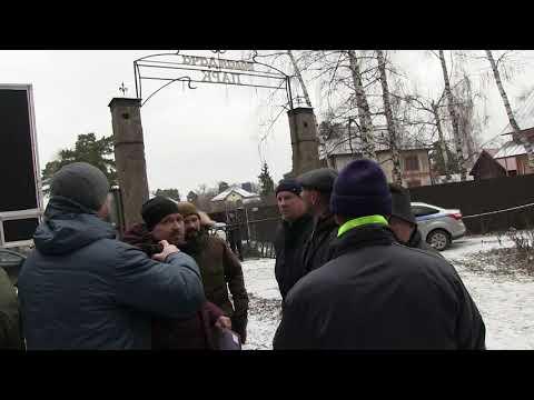 Попытка Администрации г.Котельники сорвать Митинг против вырубки Леса