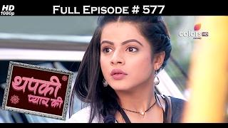 Thapki Pyar Ki - 11th February 2017 - थपकी प्यार की - Full Episode HD