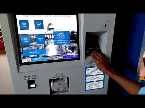 Train Ticket or Platform Ticket from Cash or Smart Card Operated Ticketing Kiosk at Railway Stations