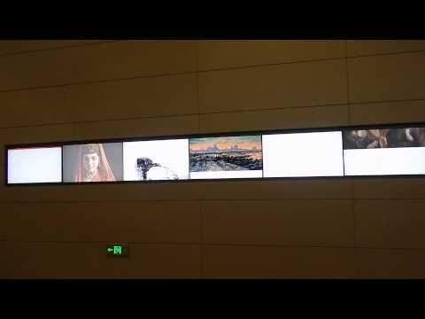 Shanghai - Shanghai Museum cool graphic display.MOV