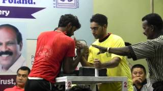 INDIAN ARM WRESTLING FEDERATION