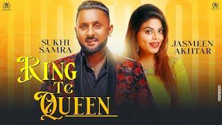 King Tah Queen Sukhi Samra Free MP3 Song Download 320 Kbps
