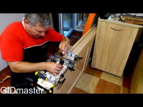 Кондуктор для врезки дверных петель и замков - GIDmaster.