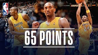 12 years ago kobe bryant took matters into his own hands against the portland trail blazers and left court with fourth highest-scoring game in franch...