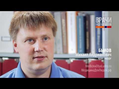 Суппозитории ректальные ДАЛЬХИМФАРМ Облепиховое масло № 10