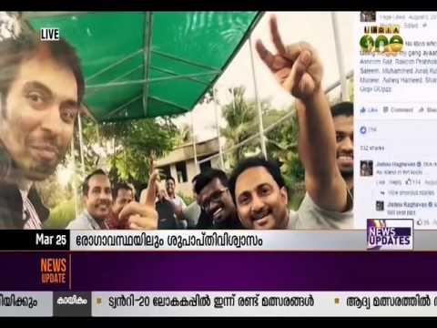 Actor Jishnu Raghavan inspired thousands with his thoughtful Facebook posts