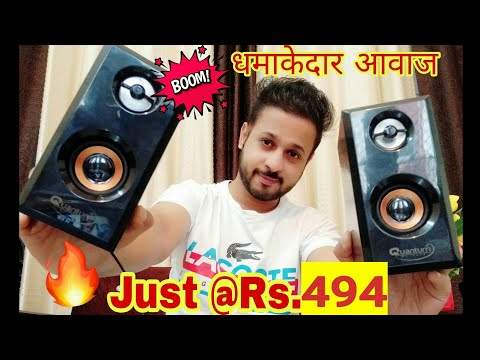 Quantum portable Speakers Review | Best speakers | high bass | low price