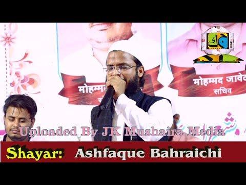 Ashfaque Bahraichi All India Natiya Mushaira Andhe Ki Chowki Lucknow 2018