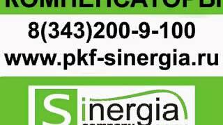Компенсаторы КСТ сильфонные для систем отопления(, 2013-03-26T12:37:35.000Z)