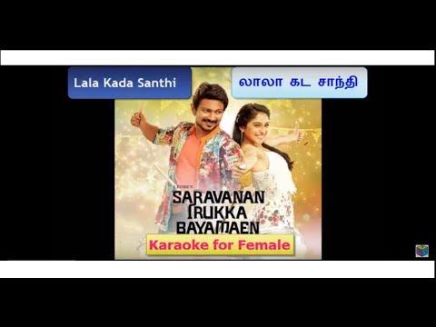 Lala Kada Santhi Karaoke For Female Singers With Tamil Lyrics