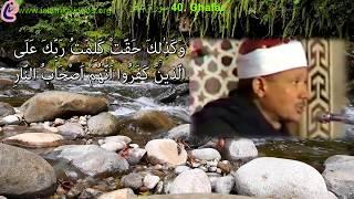 1 of the World's Best Quran Recitation by Abdussamed, Surah Ghafar