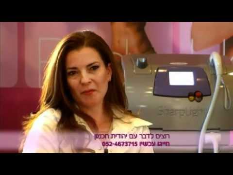 Yehudit Joined SharpLight's Sucess!
