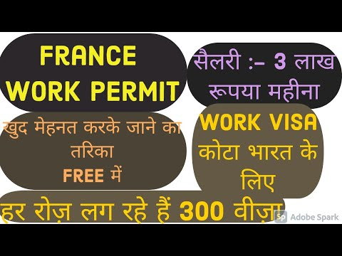 France 🇫🇷 Work Permit 2019    Best Way To Get Work Visa In France    France Process    Easy Entry