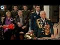 Герой Советского Союза Дмитрий Бакуров отмечает 95-летие