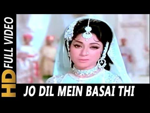 Jo Dil Mein Basai Thi   Asha Bhosle   Geet 1970 Songs   Rajendra Kumar, Mala Sinha, Nazir Husain