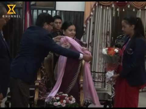 गौरिका सिंहले भेटिन् राष्ट्रपतिलाई