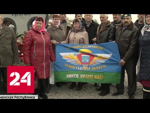 Ника 6-й роте: в Чечне установлен поклонный крест на месте подвига героев