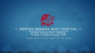 Boston Dragon Boat Festival Intro video-English