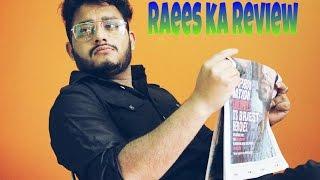 Raees Ka Review  Raees   Hyderabadi Batan   Shah Rukh Khan   Nawaaz Uddin Siddiqui