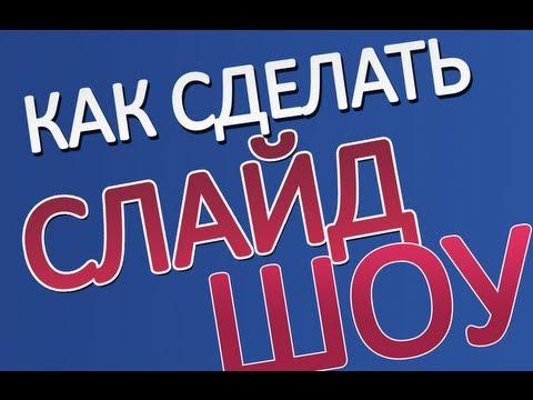 Всероссийская образовательная акция «Час кода 2016