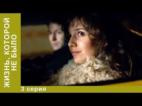 сериал виолетта 2 сезон клипы