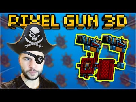 Pixel Gun 3D | The Storm Of All Seas Is INSANE! Will It Get Nerfed?