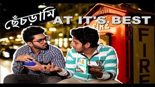CHESRAMI AT IT'S BEST | Bangla funny video | new video 2017 | Saad Azad