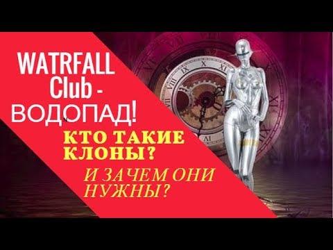Видео Программа для заработка в интернете 30 рублей в минуту