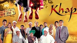 Khap (2011)   Yuvika Chaudhary   Om Puri   Govind Namdeo   Bollywood Latest Movie