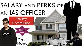 ias-officer-salary-and-perks-after-7th-pay-commission-7th-pay-commission-upsc-ias