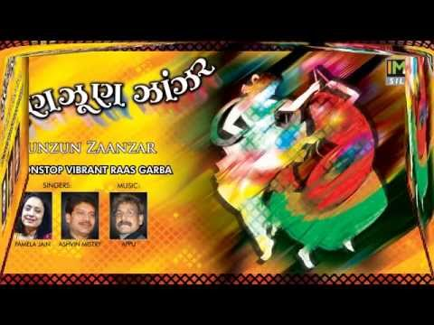 Aavo To Ramva Ne - Pamela Jain & Ashvin Mistry / RUNZUN ZAANZAR