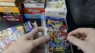 Sound of Games 10: Super Famicom games