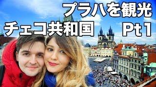 Salom みんな!   この前旦那とプラハに行ってきました! とてもきれい...
