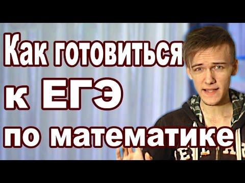Задача 3 (В4) № 26679 ЕГЭ-2015 по математике. Урок 8из YouTube · С высокой четкостью · Длительность: 4 мин46 с  · Просмотры: более 1000 · отправлено: 15.08.2014 · кем отправлено: Valery Volkov