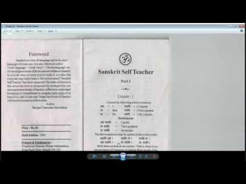 Sanskrit class 1