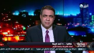 فيديو.. كريمة: توثيق الطلاق «مرفوض شرعًا»