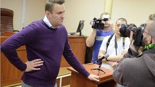 """Суд отказал защите по делу """"Кировлеса"""". Комментарий Навального до суда"""
