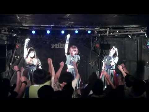 #Alloy0722ワンマン 【LIVE】Alloy 17.07.16 MAD SUNDAY!@下北沢SHELTER