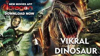 🔥Vikral Dinosaur World Full Movie in Hindi | फुल मूवी हिंदी में