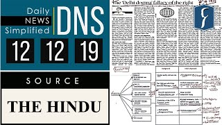 Daily News Simplified 12-12-19 The Hindu Newspaper - Current Affairs - Analysis For Upsc/ias Exam