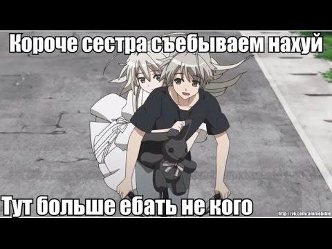 аниме связанные небом картинки