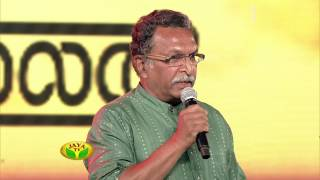 Uthama Villain Audio Launch - Part 05