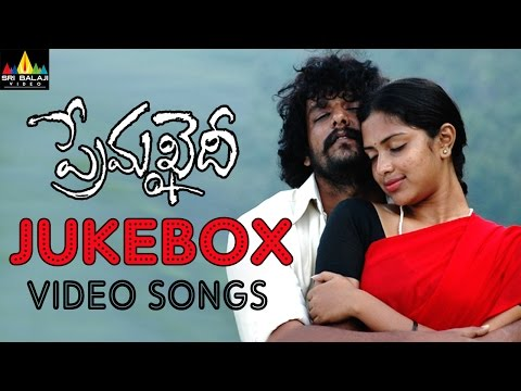 Prema Khaidi Juke Box Video Songs | Vidharth, Amala Paul | Sri Balaji Video