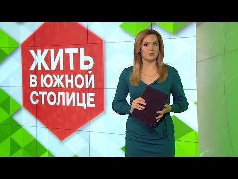 Жить в южной столице: блеск и нищета такси в Краснодаре (выпуск от 13.11.2018)