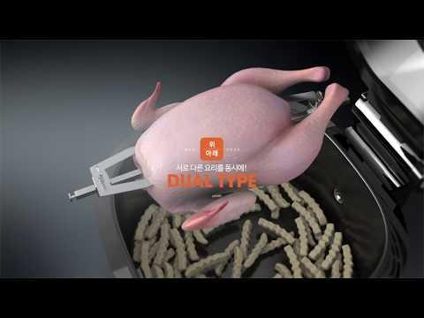 04 매직쉐프 10L 대용량 에어프라이어 특장점