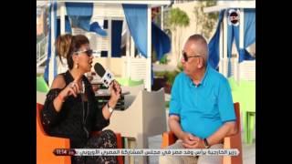 انتى احلى - عودة الاحتفالات فى شرم الشيخ لدعم السياحة فى مصر