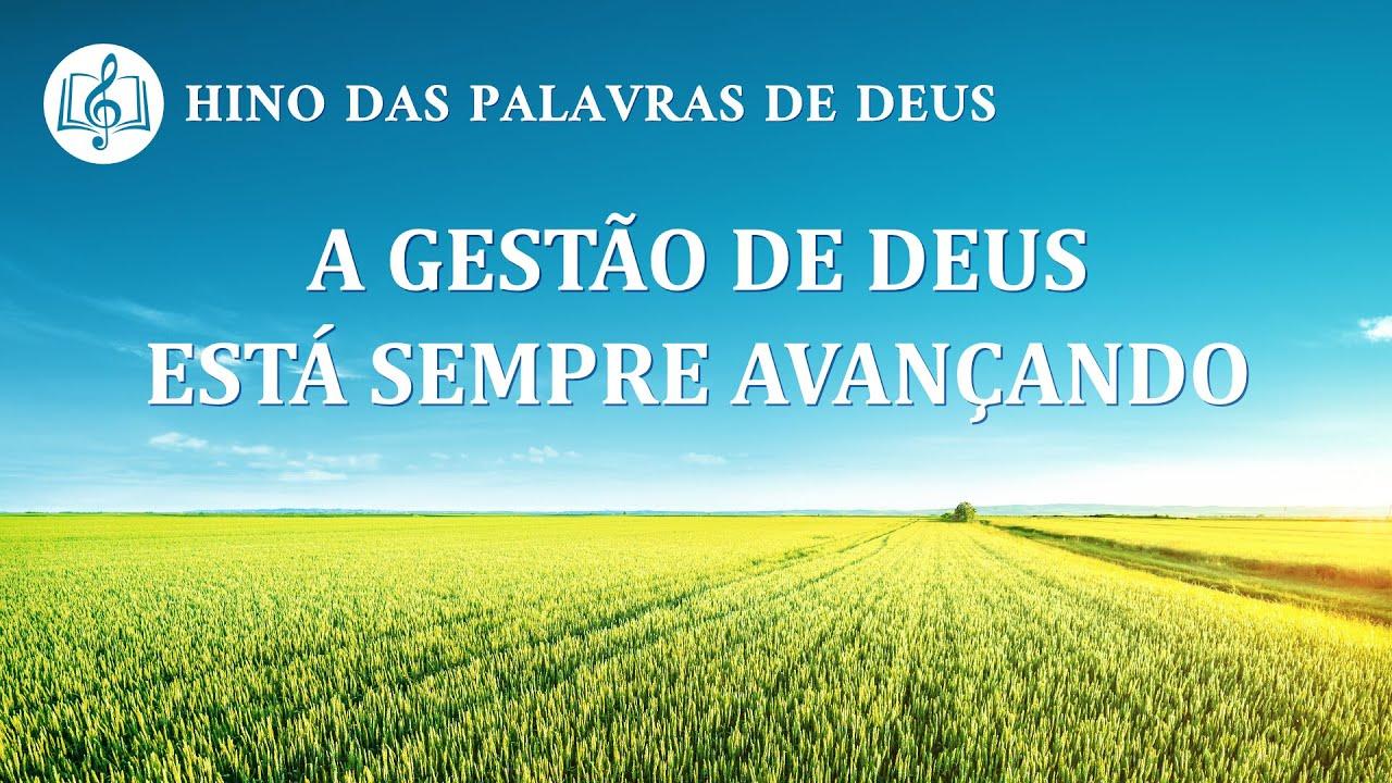 """Música gospel 2020 """"A gestão de Deus está sempre avançando"""" Hino Avulso - Letra"""