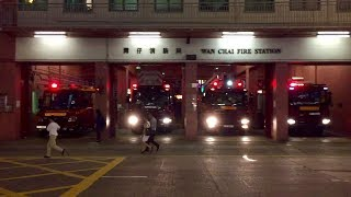 Wan Chai Fire Station turning out all of its appliances for a fire call at Sino Plaza. Note the firefighter sliding down the pole. Turnout order: Light Rescue Unit ...