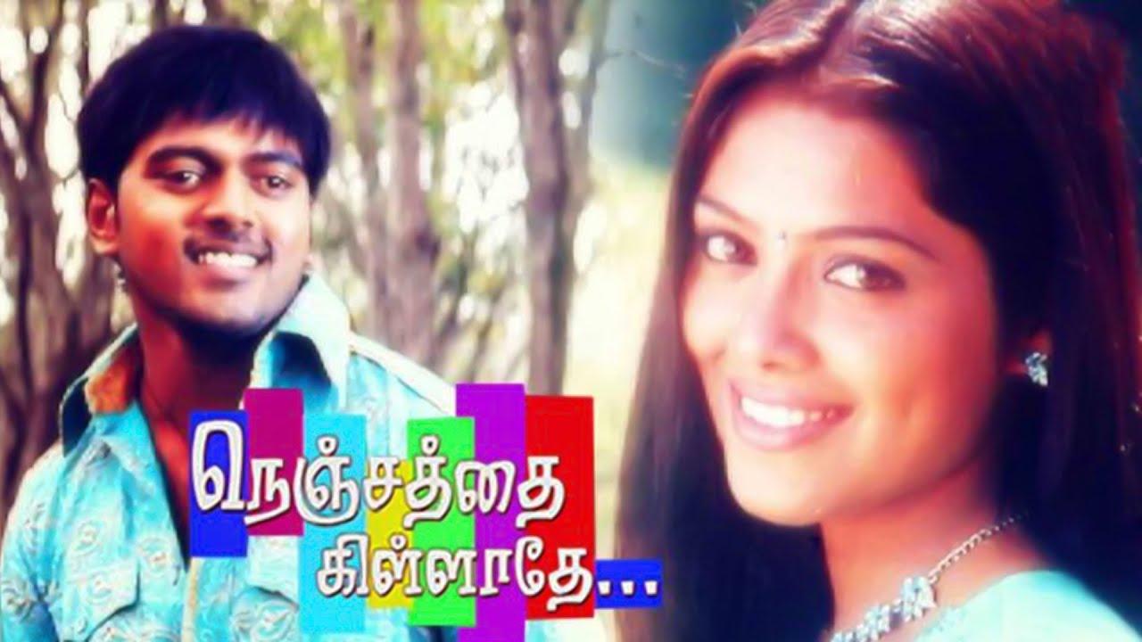 Download Nenjathai Killathe Tamil Full Movie HD   Vikranth   Manivannan   #tamilmovie #tamilmovies #Jdcinemas